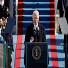 미국,대통령,총리,바이든,축하,민주주의,위해