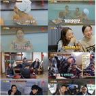 가족,이상봉,방송,아들,모습,변정수,박완규,이청청,유채원