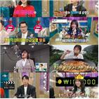 이봉원,테이,쯔양,여에스더,봉재형,연기,시청률,라디오스타,재미,부캐