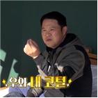 김구라,코털,아빠