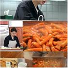 윤은혜,스토,떡볶이,분식집,옥수동