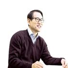 기업,울산,혁신파크,스마트,사업단