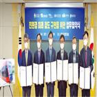 하이퍼튜브,기술,한국철도기술연구원,미래,연구개발,경상남도,철도