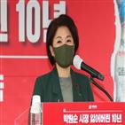 구청장,조은희,서울