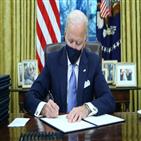 파리기후변화협약,대통령,트럼프,탈퇴,미국,기후변화