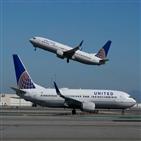 유나이티드항공,작년,매출,기록