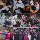 철종,철인왕후,김소용,웃음,신혜선,김정현,수릿날,연회