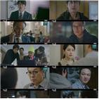 박태용,장윤석,박삼수,정의구현,엘리트,집단,사건,개천용,김형춘