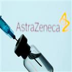 안전성,백신,아스트라제네카