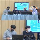 양준혁,박현선,연하