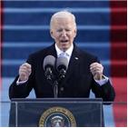 대통령,취임,미국,나이,바이든,최고령,레이건