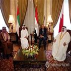 이집트,카타르,사우디