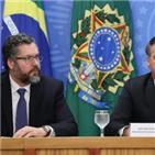 백신,승인,브라질,국가위생감시국,아스트라제네카