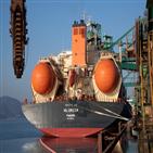 포스코,선박,추진선,세계,연료