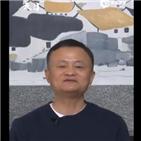 중국,전자결제,초안,당국,규정,규제,이번
