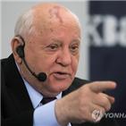 양국,고르바초프,대통령,관계,미국,러시아