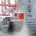 중국,조치,발표