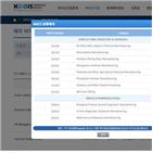 정보,바이오기업,한국바이오협회,해외