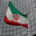 이란,미국,정부,체포,시아비