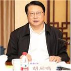중국,혐의,뇌물,체포