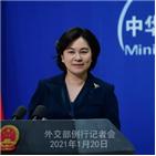 중국,바이든,대통령,관계,미국,대변인,정부
