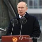 바이든,대통령,푸틴,미국,러시아,취임