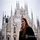 흡연,밀라노,금지,이탈리아,미세먼지