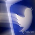 트위터,중국,신장,정책,위구르,정부