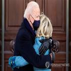 대통령,바이든,취임식,여사,부부