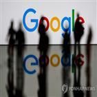 구글,프랑스,사용료,뉴스,언론사,지급