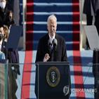 미국,대통령,동맹,바이든,정책,트럼프,연설,관계