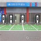점포,서비스,전기차,대형마트,이마트,홈플러스,서울,경쟁