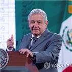 대통령,멕시코,바이든,미국,정부