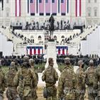 취임식,대통령,바이든,의사당,시위,시위대,사태,워싱턴,주지사