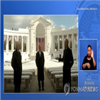 대통령,바이든,미국,취임식