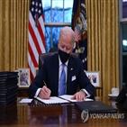 대통령,바이든,서명,트럼프,행정명령,탈퇴,시작,조치,미국