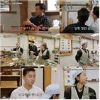 윤스테이,영업,손님,방송,박서준,정유미,이서진