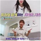 트렌드,레코드2,공개,김소은