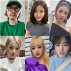 로제,이동휘,이다희,최병찬,이해리,블랙,재킷,스타,소띠