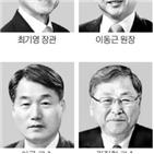 한국경제신문,장관,최기영