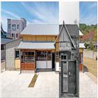 건물,산양양조장,공간,지역,현대적,리플레이스,양조장,몰딩,목재