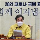 등교,대표,논문,검토
