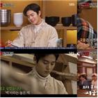 김동준,과메기,요리,백종원