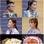 스토,요리,윤은혜,메뉴