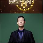 음원,도르마,최재림,로또싱어,배우