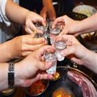 소주,외국인,해외,인기,한식,음식,개성,전통주,이미지