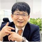 친환경,이스,회장,컨벤션,에너지,한국전시산업진흥회,전시