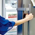 냉장고,냉장,식품,냉동,기술,백신,음식,저자,시장,위해