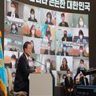 대통령,대표,지지도,민주당,지지율,박시영,재난지원금,포인트,보궐선거,기록