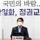 박영선,안철수,야권